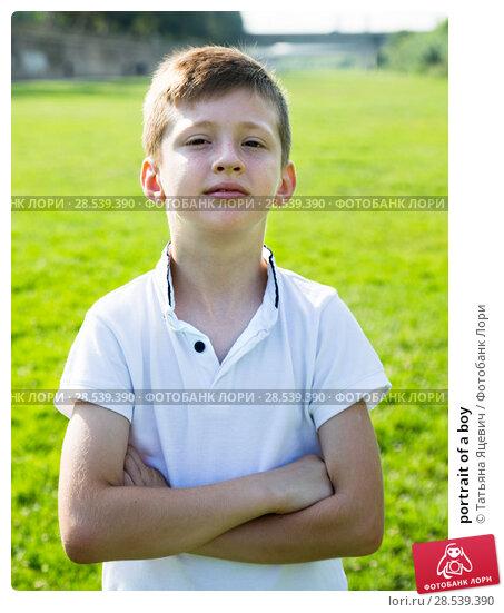 Купить «portrait of a boy», фото № 28539390, снято 16 января 2019 г. (c) Татьяна Яцевич / Фотобанк Лори