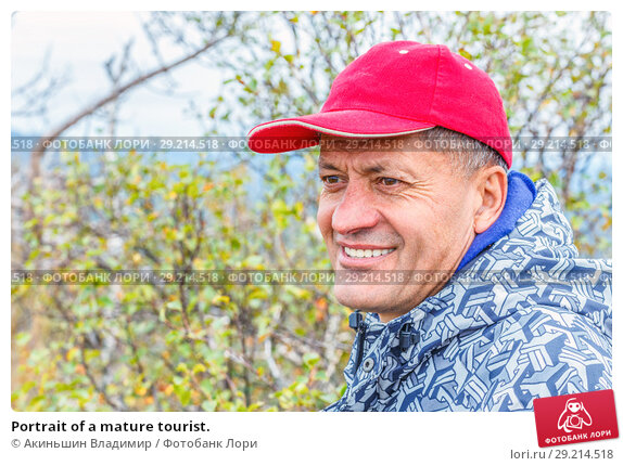 Купить «Portrait of a mature tourist.», фото № 29214518, снято 6 сентября 2017 г. (c) Акиньшин Владимир / Фотобанк Лори