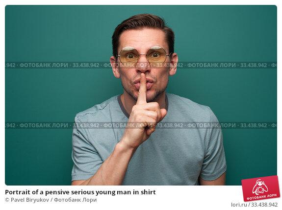 Купить «Portrait of a pensive serious young man in shirt», фото № 33438942, снято 10 марта 2019 г. (c) Pavel Biryukov / Фотобанк Лори
