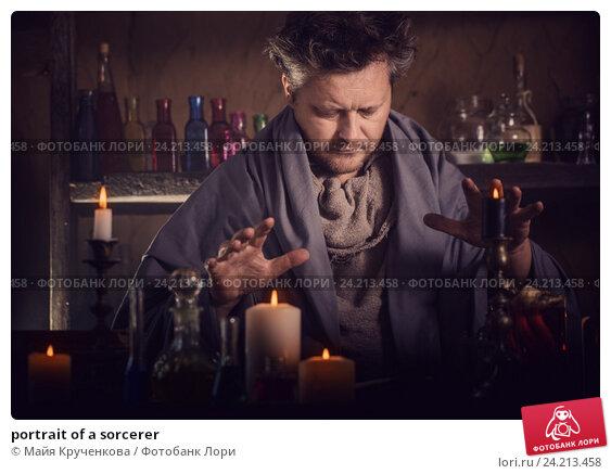 Купить «portrait of a sorcerer», фото № 24213458, снято 12 октября 2016 г. (c) Майя Крученкова / Фотобанк Лори