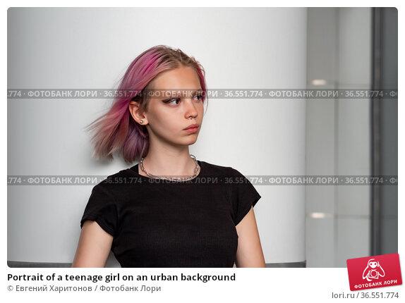 Portrait of a teenage girl on an urban background. Стоковое фото, фотограф Евгений Харитонов / Фотобанк Лори