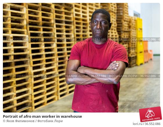 Portrait of afro man worker in warehouse. Стоковое фото, фотограф Яков Филимонов / Фотобанк Лори