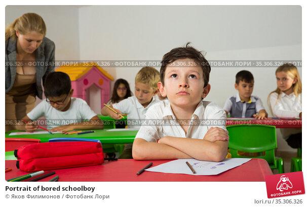 Portrait of bored schoolboy. Стоковое фото, фотограф Яков Филимонов / Фотобанк Лори