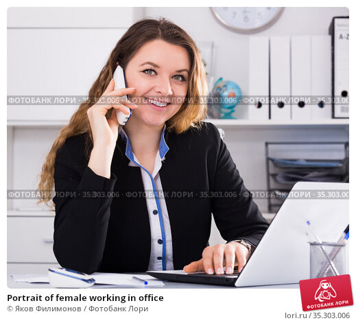 Portrait of female working in office. Стоковое фото, фотограф Яков Филимонов / Фотобанк Лори