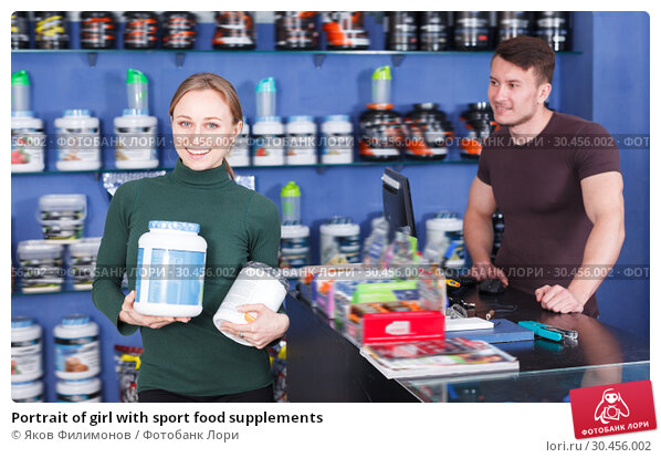 Portrait of girl with sport food supplements. Стоковое фото, фотограф Яков Филимонов / Фотобанк Лори