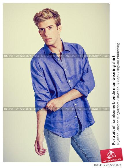 Купить «Portrait of handsome blonde man wearing shirt», фото № 28535874, снято 17 сентября 2013 г. (c) Ingram Publishing / Фотобанк Лори