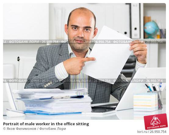 Portrait of male worker in the office sitting, фото № 26950754, снято 3 мая 2017 г. (c) Яков Филимонов / Фотобанк Лори