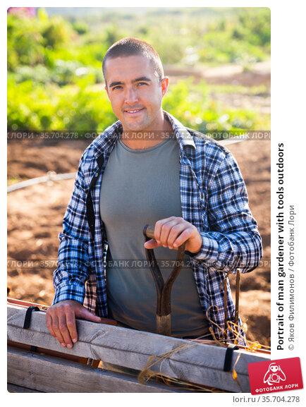 Portrait of man gardener with tools outdoors. Стоковое фото, фотограф Яков Филимонов / Фотобанк Лори