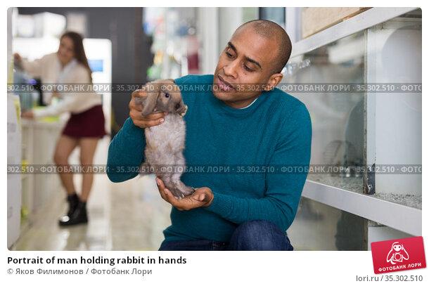 Portrait of man holding rabbit in hands. Стоковое фото, фотограф Яков Филимонов / Фотобанк Лори
