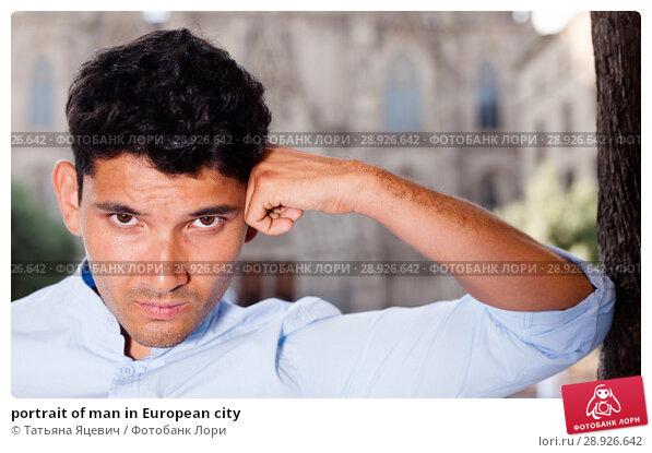 Купить «portrait of man in European city», фото № 28926642, снято 25 июля 2018 г. (c) Татьяна Яцевич / Фотобанк Лори