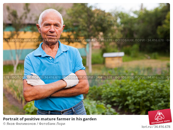 Portrait of positive mature farmer in his garden. Стоковое фото, фотограф Яков Филимонов / Фотобанк Лори