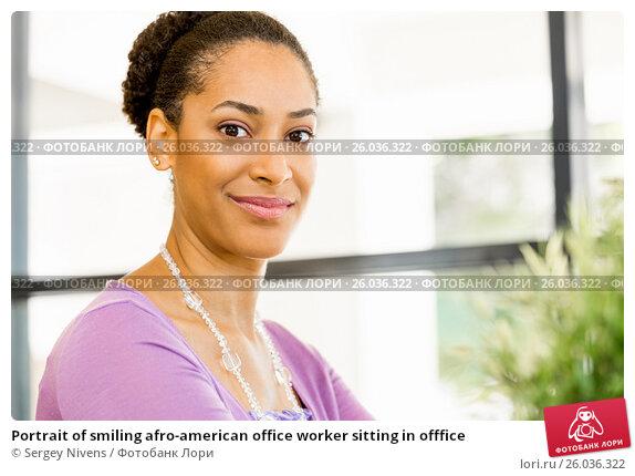 Portrait of smiling afro-american office worker sitting in offfice, фото № 26036322, снято 13 декабря 2014 г. (c) Sergey Nivens / Фотобанк Лори