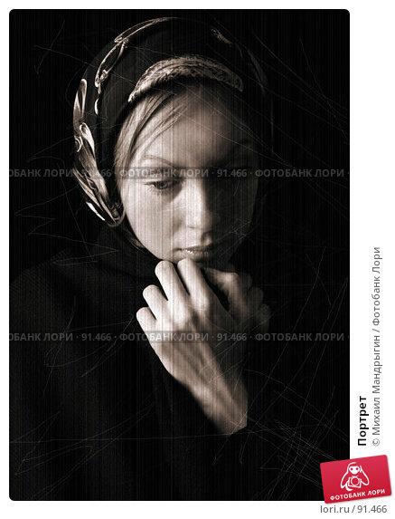 Портрет, фото № 91466, снято 24 марта 2017 г. (c) Михаил Мандрыгин / Фотобанк Лори