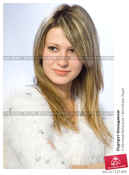Портрет блондинки, фото № 127470, снято 21 октября 2007 г. (c) Евгений Батраков / Фотобанк Лори