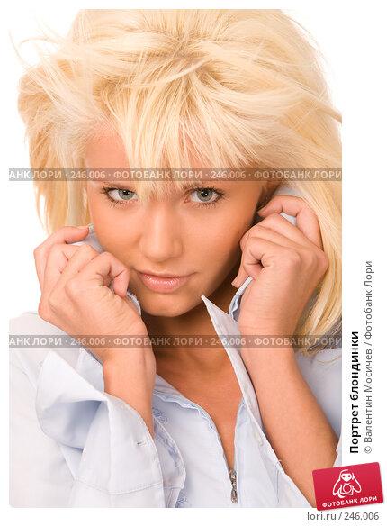 Портрет блондинки, фото № 246006, снято 6 апреля 2008 г. (c) Валентин Мосичев / Фотобанк Лори
