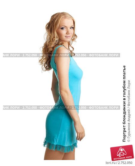 Блондинка в голубом платье (20 фотографий)
