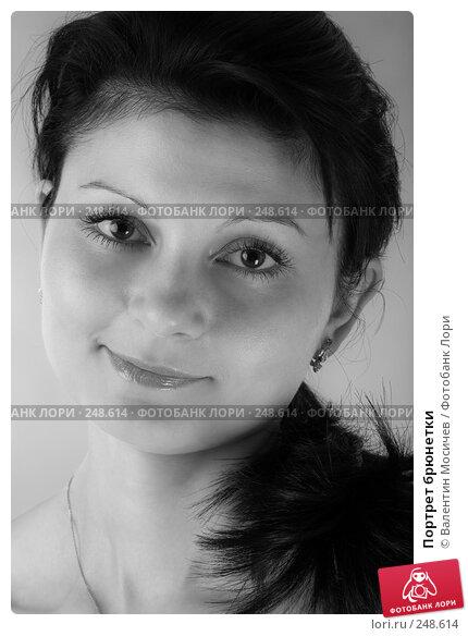 Портрет брюнетки, фото № 248614, снято 5 августа 2007 г. (c) Валентин Мосичев / Фотобанк Лори