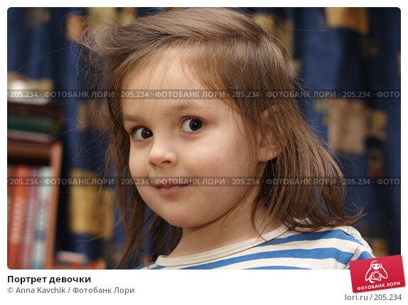 Портрет девочки, фото № 205234, снято 15 февраля 2008 г. (c) Anna Kavchik / Фотобанк Лори