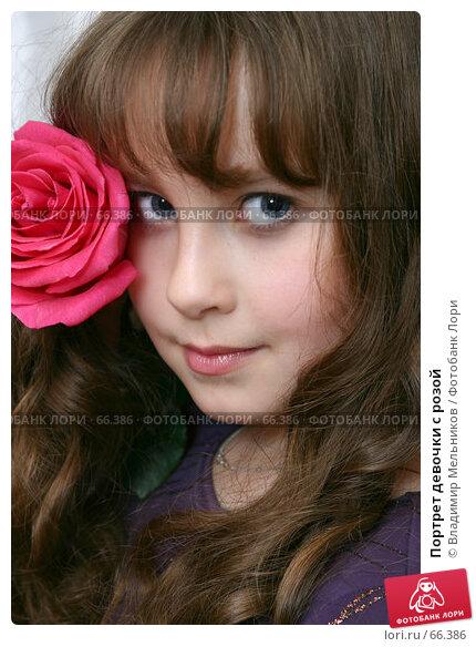 Портрет девочки с розой, фото № 66386, снято 24 октября 2004 г. (c) Владимир Мельников / Фотобанк Лори