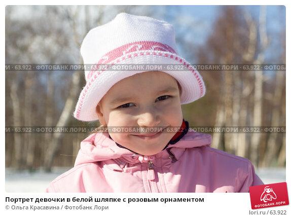 Портрет девочки в белой шляпке с розовым орнаментом, фото № 63922, снято 14 апреля 2007 г. (c) Ольга Красавина / Фотобанк Лори