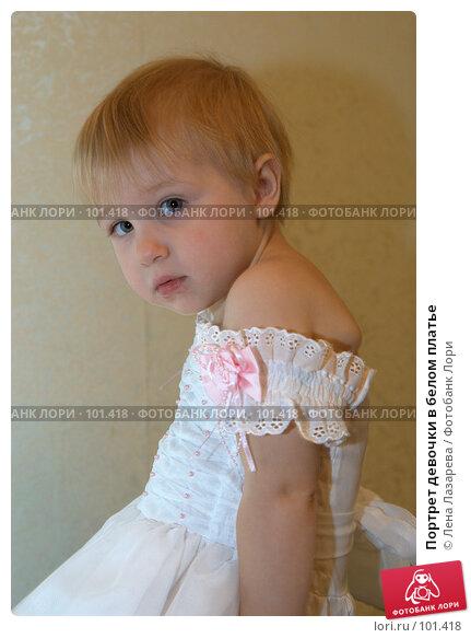 Портрет девочки в белом платье, фото № 101418, снято 12 октября 2007 г. (c) Лена Лазарева / Фотобанк Лори