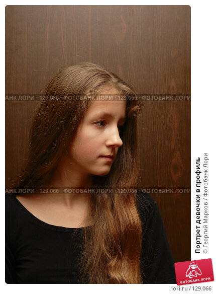 Портрет девочки в профиль, фото № 129066, снято 1 января 2007 г. (c) Георгий Марков / Фотобанк Лори