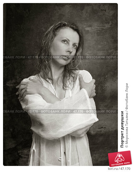 Портрет девушки, фото № 47170, снято 4 мая 2005 г. (c) Морозова Татьяна / Фотобанк Лори