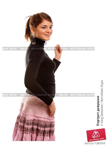 Портрет девушки, фото № 138014, снято 2 ноября 2006 г. (c) Serg Zastavkin / Фотобанк Лори