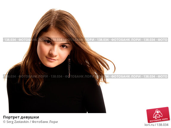 Портрет девушки, фото № 138034, снято 2 ноября 2006 г. (c) Serg Zastavkin / Фотобанк Лори