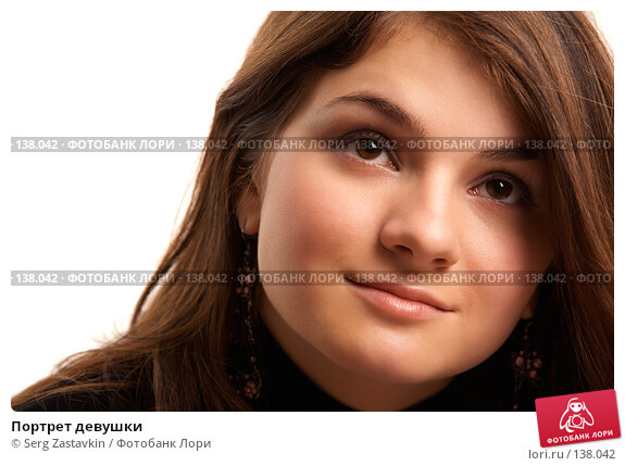 Портрет девушки, фото № 138042, снято 2 ноября 2006 г. (c) Serg Zastavkin / Фотобанк Лори