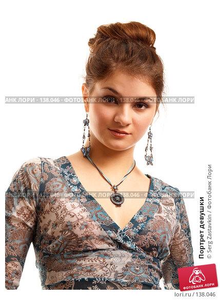 Портрет девушки, фото № 138046, снято 2 ноября 2006 г. (c) Serg Zastavkin / Фотобанк Лори