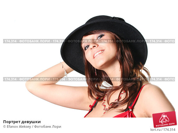 Портрет девушки, фото № 174314, снято 12 апреля 2007 г. (c) Efanov Aleksey / Фотобанк Лори