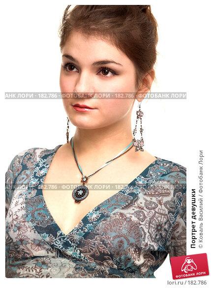 Портрет девушки, фото № 182786, снято 2 ноября 2006 г. (c) Коваль Василий / Фотобанк Лори