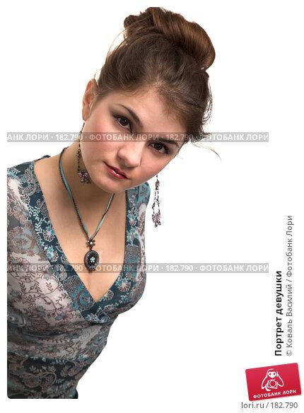Портрет девушки, фото № 182790, снято 2 ноября 2006 г. (c) Коваль Василий / Фотобанк Лори