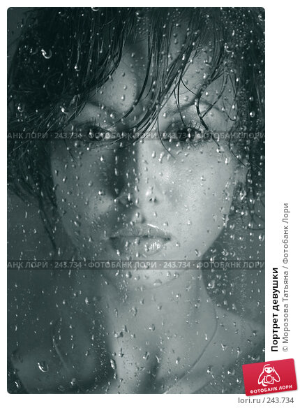 Портрет девушки, фото № 243734, снято 9 октября 2005 г. (c) Морозова Татьяна / Фотобанк Лори