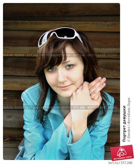 Купить «Портрет девушки», фото № 317246, снято 25 ноября 2017 г. (c) ElenArt / Фотобанк Лори