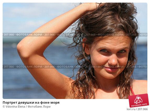 Портрет девушки на фоне моря, фото № 207066, снято 8 августа 2007 г. (c) Vdovina Elena / Фотобанк Лори