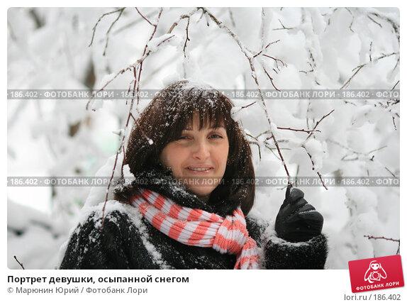Портрет девушки, осыпанной снегом, фото № 186402, снято 24 января 2008 г. (c) Марюнин Юрий / Фотобанк Лори