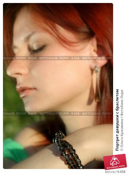Купить «Портрет девушки с браслетом», фото № 9658, снято 1 августа 2006 г. (c) Ольга Красавина / Фотобанк Лори