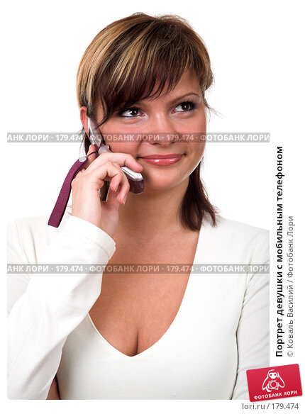 Портрет девушки с мобильным телефоном, фото № 179474, снято 18 апреля 2007 г. (c) Коваль Василий / Фотобанк Лори