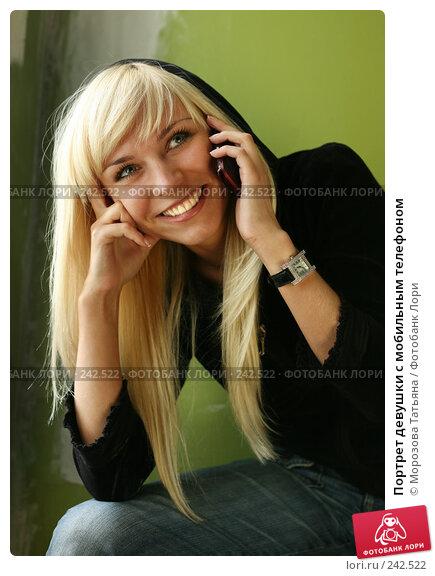 Портрет девушки с мобильным телефоном, фото № 242522, снято 7 июня 2007 г. (c) Морозова Татьяна / Фотобанк Лори