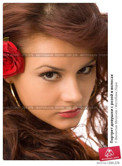 Купить «Портрет девушки с розой в волосах», фото № 200278, снято 8 декабря 2007 г. (c) Валентин Мосичев / Фотобанк Лори