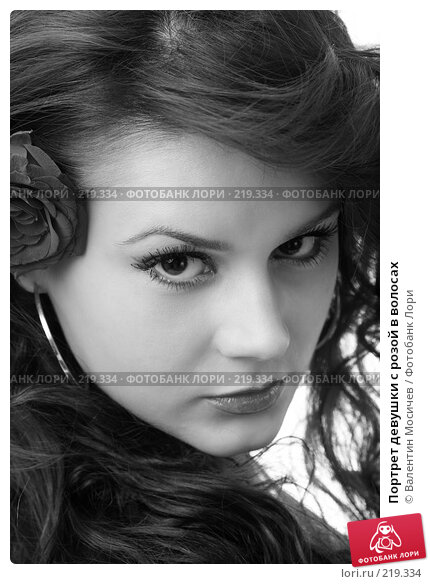 Портрет девушки с розой в волосах, фото № 219334, снято 8 декабря 2007 г. (c) Валентин Мосичев / Фотобанк Лори