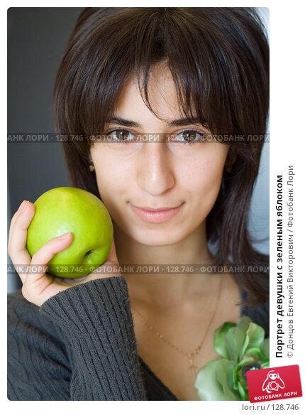 Портрет девушки с зеленым яблоком, фото № 128746, снято 21 сентября 2007 г. (c) Донцов Евгений Викторович / Фотобанк Лори