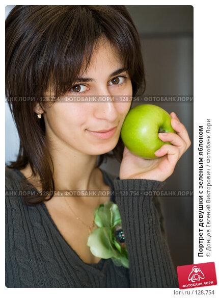 Портрет девушки с зеленым яблоком, фото № 128754, снято 21 сентября 2007 г. (c) Донцов Евгений Викторович / Фотобанк Лори