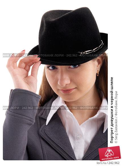 Портрет девушки в черной шляпе, фото № 242962, снято 2 февраля 2008 г. (c) Serg Zastavkin / Фотобанк Лори
