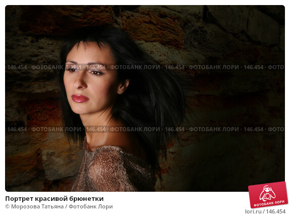 Портрет красивой брюнетки, фото № 146454, снято 23 июня 2007 г. (c) Морозова Татьяна / Фотобанк Лори