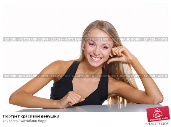 Купить «Портрет красивой девушки», фото № 131098, снято 26 сентября 2007 г. (c) Серёга / Фотобанк Лори