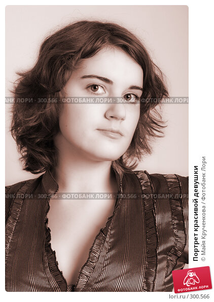 Портрет красивой девушки, фото № 300566, снято 23 мая 2008 г. (c) Майя Крученкова / Фотобанк Лори