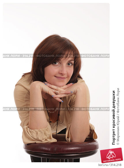 Портрет красивой девушки, фото № 314218, снято 20 декабря 2007 г. (c) Марюнин Юрий / Фотобанк Лори